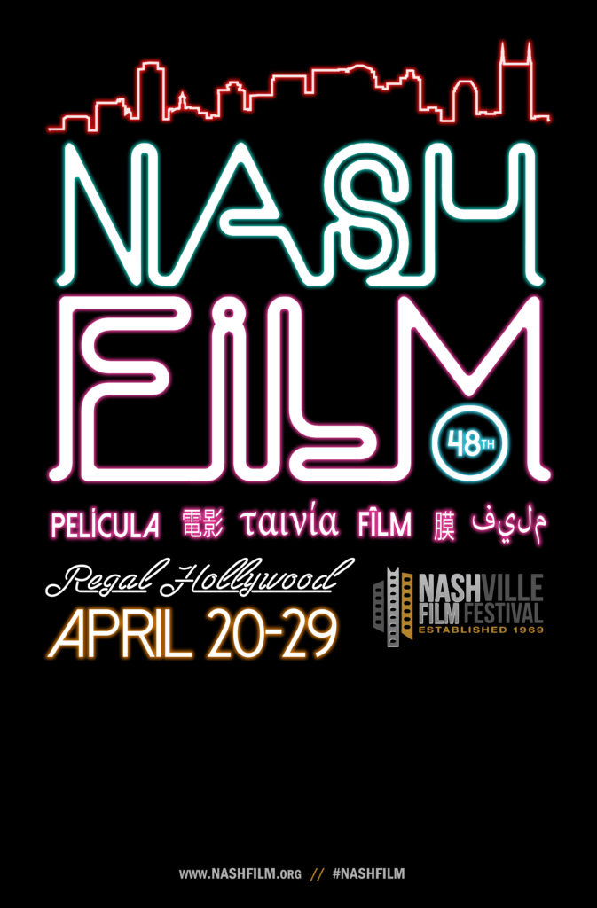 Nashville Film Festival (2017)